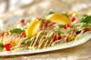 ナスのカルパッチョの作り方の手順