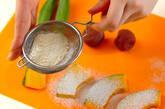 料亭の味!ハモの天ぷらの作り方8