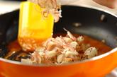 焼き油揚げのミョウガみそのせの作り方2