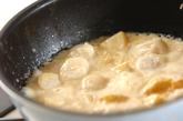 タケノコとホタテのクリーム煮の作り方3