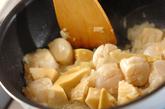 タケノコとホタテのクリーム煮の作り方2