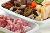 鶏もも肉と根菜の煮物の下準備1