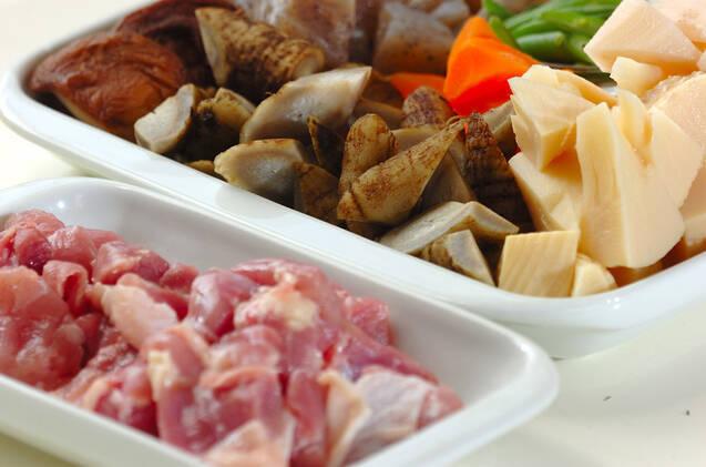 鶏もも肉とたっぷり根菜の煮物の作り方の手順1