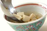 豆腐とザーサイのスープの作り方2