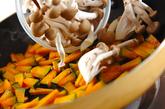 カボチャのケチャップ炒めの作り方1