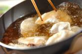 ユズジャムの揚げ菓子の作り方4