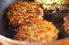 桜エビのご飯お焼きの作り方の手順3