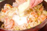中華風エビのマヨ炒めの作り方8