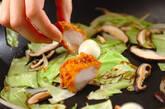 鶏唐と野菜の甘酢炒めの作り方3