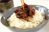 甘辛牛肉素麺の作り方3
