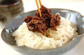 ショウガ香る!甘辛牛肉のせ素麺の作り方5