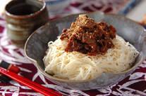 ショウガ香る!甘辛牛肉のせ素麺