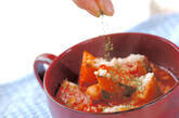 カボチャのスープ煮の作り方6