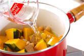 カボチャのスープ煮の作り方2