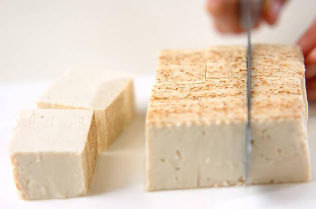 焼き豆腐のみそ煮の作り方の手順1