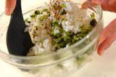 野沢菜の混ぜご飯の作り方3