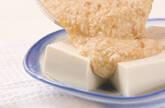 豆腐の山かけの作り方3