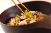 京のおばんざい 松茸の炊き込みご飯の作り方4