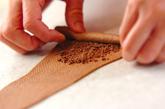 チョコクレセントの作り方5