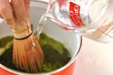 抹茶の葛湯の作り方2