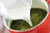 抹茶の葛湯の作り方の手順3