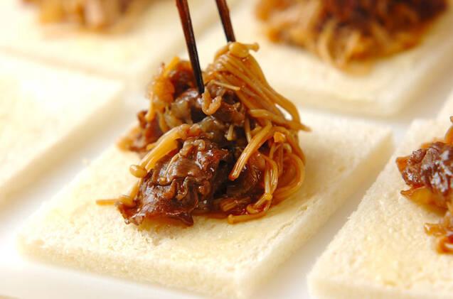 ピリ辛牛肉サンドの作り方の手順9
