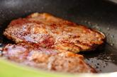 玉ネギソースステーキの作り方3