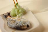 ウオゼのグリル塩焼きの作り方5