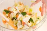 ヨーグルトサラダの作り方7
