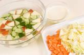ヨーグルトサラダの下準備1