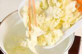 ヨーグルトサラダの作り方6