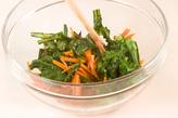 菊菜のゴマ和えの作り方1