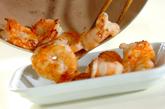 ぷりぷりエビマヨ炒めの作り方1