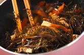 刻み昆布と大豆の煮物の作り方2