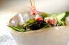 生ベーコンのサラダの作り方の手順5