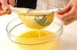 エノキの茶碗蒸しの作り方1