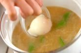 スナップエンドウと温泉卵のみそ汁の作り方2