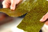 ハートの巻き寿司の下準備1