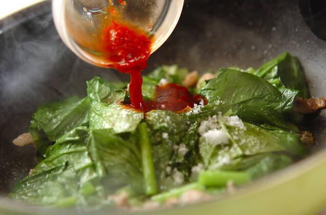 小松菜と豚肉のピリ辛炒めの作り方の手順5