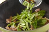 小松菜と豚肉のピリ辛炒めの作り方1