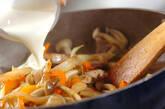 豚肉のレモン風味炒めの作り方9