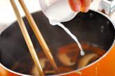 揚げ出し豆腐の作り方8
