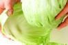 レタス包み炒飯の作り方の手順6