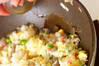 レタス包み炒飯の作り方の手順10