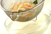 モヤシのカラフルサラダの作り方1