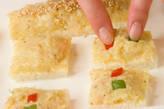 シーフード揚げパンの作り方3