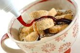 黒ゴマきな粉バナナヨーグルトの作り方2