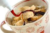 黒ゴマきな粉バナナヨーグルトの作り方3
