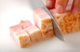 ベーコンのマスタード炒めの下準備1