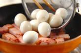 ベーコンのマスタード炒めの作り方2